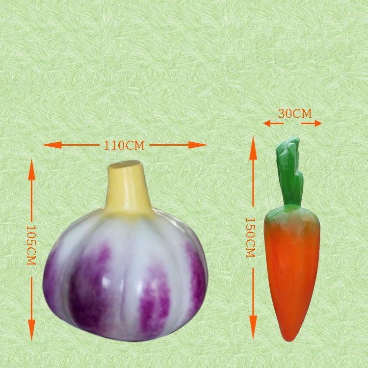 大蒜胡萝卜